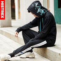 HISTREX 2018 Men Hoodies Japanese Style Embroidery Chinese Dragon 100% Cotton Outerwear Harajuku Hip Hop Black Hooded TH7ZVN#