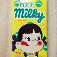 """Milky chocolate bar sweets candy wrapper banana flavour iphone 6 4.7"""" case"""