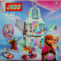 Girls Friends 41062 Elsa's Ice Castle Building Blocks Princess Anna Olaf Minifigures Gifts Toys Compatible Legoe Princess