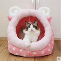 Dog Beds for Small Dogs Cute Cat Bed Washable Pink Animal Shape Puppy House Winter Warm Fleece Kennel for Pet Cats Dog Chihuahua