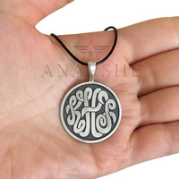 Matte monogram necklace with leather cord, custome design monogram necklace, silver
