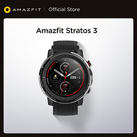Amazfit Stratos 3 Smart Watch GPS 5ATM Bluetooth Music Dual Mode 14 Days Battery Smartwatch For Android iOS 2019 fall 2021