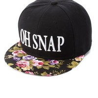 Oh Snap Floral Baseball Cap by Charlotte Russe - Black Combo