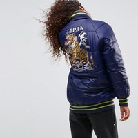 ASOS Puffer Coat with Sporty Rib and Tiger Embroidery at asos.com