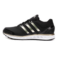 100% original Adidas men's shoes S79452 Running sneakers