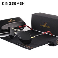 KINGSEVEN Men Vintage Polarized Sunglasses Classic Sun Glasses