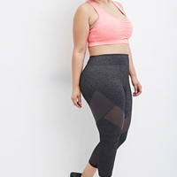 Plus Size Mesh-Paneled Capri Athletic Leggings