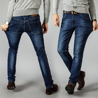 Slim Stretch Stylish Men Denim Pants Jeans [6528728131]