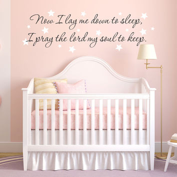 Now I lay me down to sleep wall decal - by Decor Designs Decals, prayer wall decal - baby room wall decal - nursery wall decal, kids wall decals, kids quotes NN15
