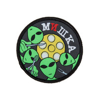 Far Out Patch (Multi)
