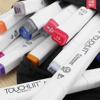 15colors/lot Double slider six generations of alcohol oily markers for copic markers building animation interior design