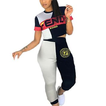 Fendi Fashion New Letter Contrast Color Sports Leisure Top And Pants Two Piece Suit