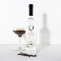 Coffee Vodka | FIREBOX
