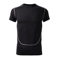 Men's Stretch T-shirts Quick-drying Basketball Training Run Fitness Tees
