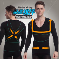 New Mens V-neck Shapewear Long Sleeve Compression Base Shirt Thermal Underwear Corset Tops Shapers