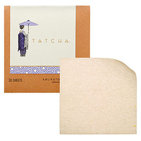 Tatcha Aburatorigami Japanese Beauty Papers (30 Sheets)