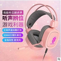 S100 Headset Computer Headset Gaming Game Eat Chicken Desktop Notebook Headset With Microphone Headset