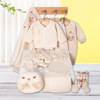 Free shipping Thick newborn baby gift set,Infant Clothing Set Baby boys girls High Quality clothing for the newborns baby wear