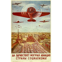 Russian Vintage Planes poster Metal Sign Wall Art 8in x 12in
