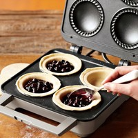 Breville BPI640XL Personal Pie Maker:Amazon:Kitchen & Dining