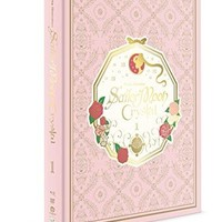 Various - Sailor Moon Crystal Set 1