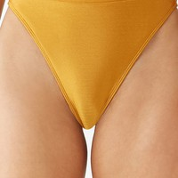Textured High-Waist Bikini Bottoms