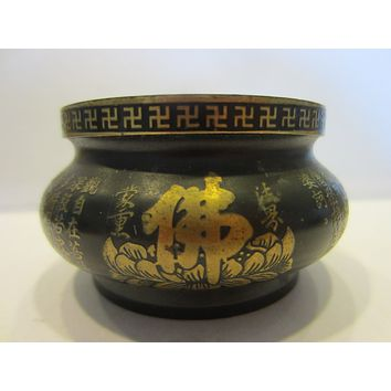 Miniature Bronze Incense Hand Engraving Gold On Black Chinese Insignia Symbols