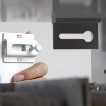 quirky - Covert- Magnetic Lock