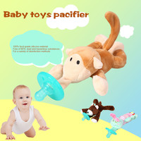 Lovely Soft Plush Stuffed Animal Toy Infant Baby Boy Girl Pacifier Dummy Nipple