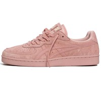 GSM Sneakers Evening Sand / Evening Sand
