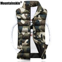 Men Camouflage Vest / Winter Sleeveless Casual Slim Fit Jacket