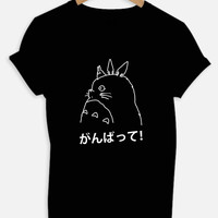 Ganbatte Totoro Shirt/ for Women, Men, Kids.
