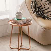 Blaire Metal Side Table - Urban Outfitters