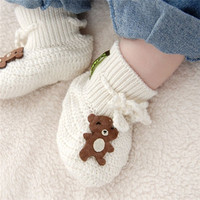 Handmade Cotton Baby Booties - Creme with Teddy Bear