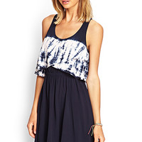 FOREVER 21 Tie-Dyed Tulip Dress