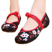 Chinese Embroidered Shoes women's singles boots national wind Elevator shoes Black
