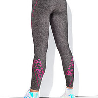 Marled Ultimate Yoga Legging - PINK - Victoria's Secret