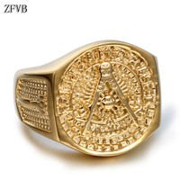ZFVB Trendy Freemason Masonic Rings Women Men 316L Stainless Steel Bling Gold colour Signet Ring for Men Hip Hop Charm Jewelry