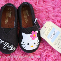 Hello (your name) TOMS - Tiny