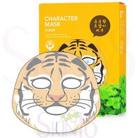 CLIV Character Mask (Tiger) Nutrition Supply Mask   *exp.date 08/18