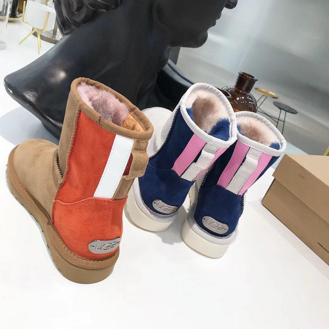 Image of UGG Classic Short Multicolor Boot