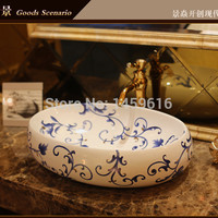 Oval Bathroom Ceramic Counter Top Wash Basin Cloakroom Hand Painted Vessel Sink 5033