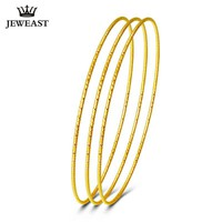 18k Pure Gold Bangles 2017 New Rose Yellow Women Bracelets Customize 750 Hot Sale Elegant Temperament Party Classic Round