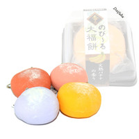 New Licensed Scented Squeeze Japan Wagashi Daifuku Mochi Stretchy Squishy 1PCS