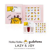 [Holika Holika] Party Up Nail Kit (Gudetama Edition)