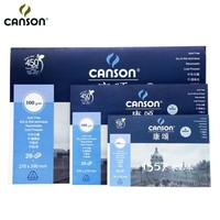 Canson 300g m2 Professional Watercolor Paper 8K 16K 32K 20Sheets Hand Painted Watercolor Book Creative Art Supplies