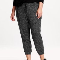 Old Navy Womens Plus French Terry Joggers
