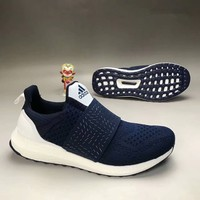 """""""Adidas NMD"""" Men Sport Casual Elasticity Knit Sneakers Running Shoes"""