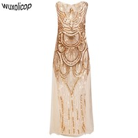 Women Long Maxi Strapless Gold Off Shoulder Art Formal Dress Lace Up Mesh Sequin Sexy Party Dress
