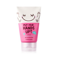 ETUDE PUT YOUR HANDS UP In-Shower Hair Removal Cream
